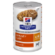 pd-canine-prescription-diet-cd-multicare-canned